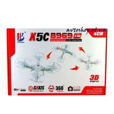 Квадрокоптер  8969 x5c без камеры