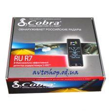 Радар детектор Cobra RU R7