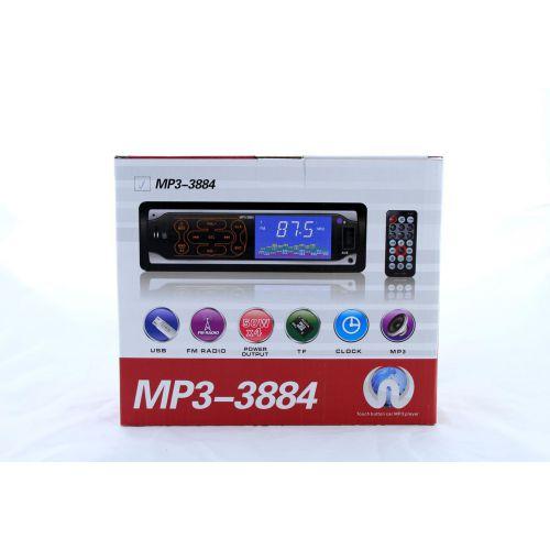 Автомагнитола 3884 ISO - MP3 Player, FM, USB, SD, AUX , сенсорная панель управления