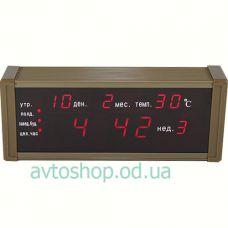 Часы сетевые 13М