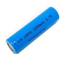 Аккумулятор 18650-2200mAh высокотоковый