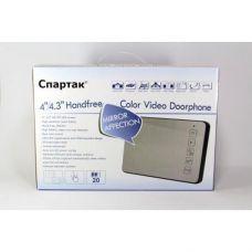 """Домофон зеркальный 4"""" Спартак JS 438"""