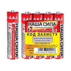 Батарейки Наша Сила - X2 / G3 Солевые ААА R03 1.5V