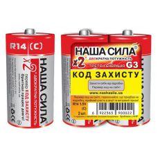 Батарейки Наша Сила - X2 / G3 Солевые C R14 1.5V