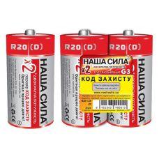 Батарейки Наша Сила - X2 / G3 Солевые D R2O 1.5V