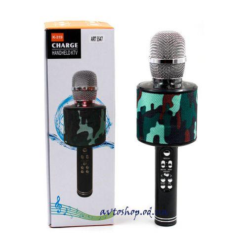 Микрофон DM Karaoke K319