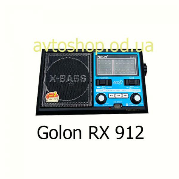 rx-6500uar схема