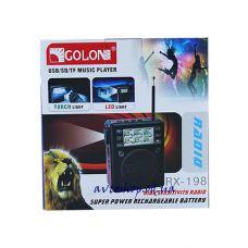 Радиоприемник Golon RX-198