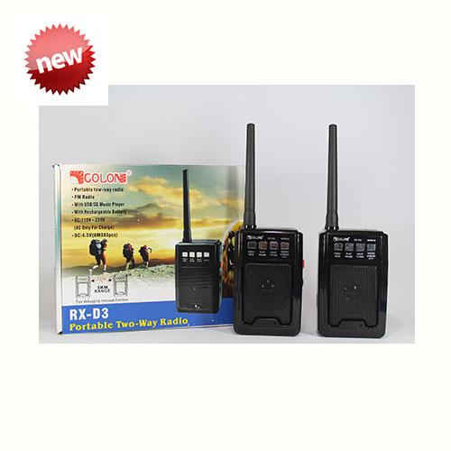Радиоприемник GOLON RX-D3 USB/SD/АКБ+Рация