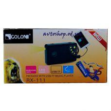 Радиоприемник Golon RX 111 Power Bank