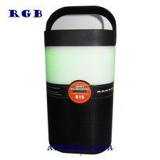 Колонка Smart B15 Bluetooth светильник