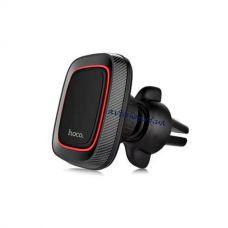 Магнитный держатель для телефона Hoco CA23