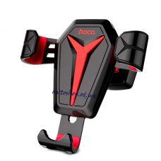 Автодержатель для телефона Hoco CA22