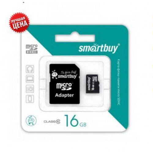 Карта памяти 16GB Smartbuy micro SDHC Сlass10 с адаптером SD