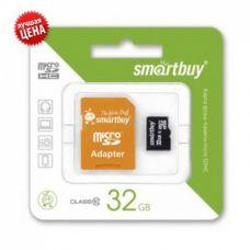 Карта памяти 32GB Smartbuy micro SDHC class 10 с адаптером SD