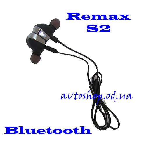 Наушники Remax Magnet Sports bluetooth headset S2 Black