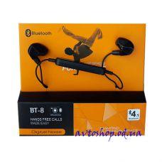 Наушники Sport BT-8 Bluetooth