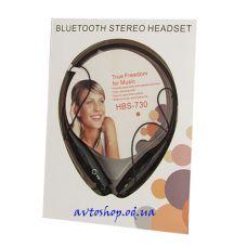 Беспроводная Bluetooth гарнитура HBS 730