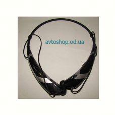 Наушники для мобильного телефона HBS 760