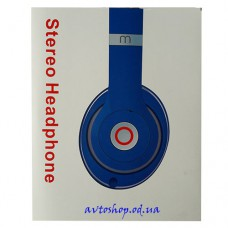 Наушники Beats by dre Studio BS-669 Blue