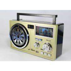 Радио RX 1051