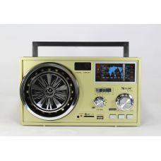 Радио RX 1052