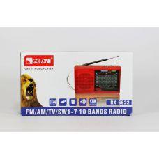 Радио RX 6622/6633