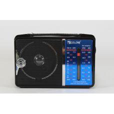 Радиоприёмник GOLON RX A06 AC