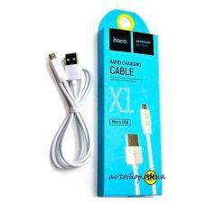 Кабель (зарядка)Hoco X1 USB - micro USB 1м