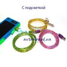 Кабель для зарядки Iphone V-15 светящийся силикон