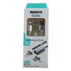 Магнитный шнур для зарядки 3 в 1 (Iphone,Micro USB, Type-C)