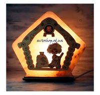 Соляной светильник Домовёнок с мешком