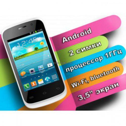 Телефон Vinko V2 Android 4.0.4
