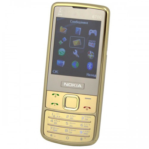 Телефон Nokia 6700 Hope Gold
