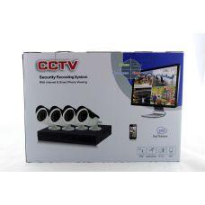 Комплект Регистратор для видеонаблюдения и 4 Камеры DVR CAD D001 KIT 2mp8ch