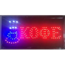 """Светодиодная рекламная вывеска """" Кофе """" / LED вывеска / табличка 48х25"""
