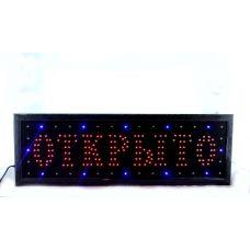 """Светодиодная рекламная вывеска """" Открыто """" / LED вывеска / табличка 60*20"""