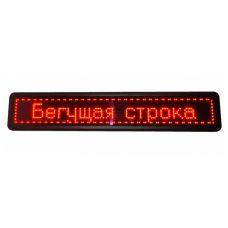 Светодиодная влагостойкая вывеска / LED бегущая строка / красные диоды / 200*40 / уличная / Возможность управления через Wi-Fi