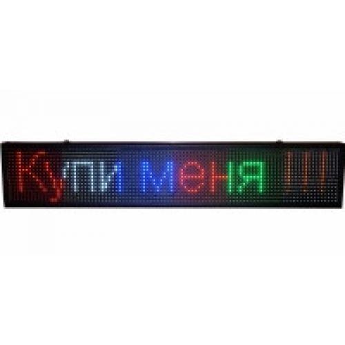 Светодиодная вывеска / LED бегущая строка / цветные RGB диоды / 167 х 40 см / Возможность управления через Wi-Fi