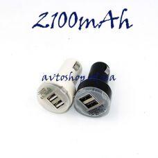 Автомобильная зарядка Car USB 2100 mAh