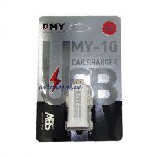 Автомобильная зарядка Emy MY-10