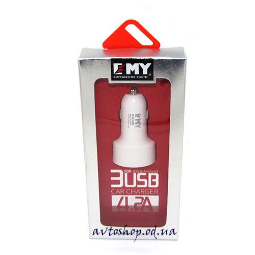Автомобильная зарядка EMY MY-117 4.2A