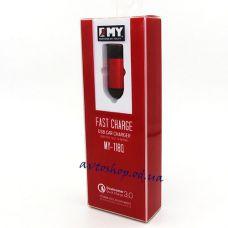 Автомобильная зарядка EMY-118 2.4mAh