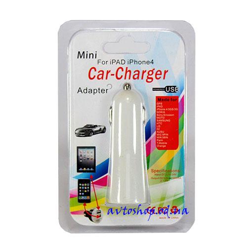 Автомобильная зарядка Car USB 003 2100mAh