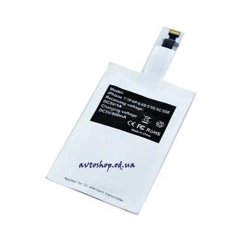 QI lightning приемник для беспроводной зарядки iPhone