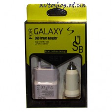 Набор для зарядки телефонов Galaxy S
