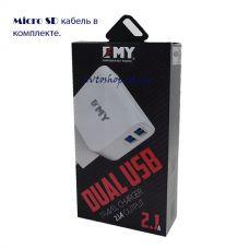 Сетевой адаптер Emy MY-256