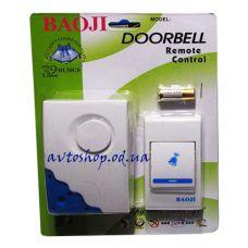 Беспроводной звонок Baoji 307DC