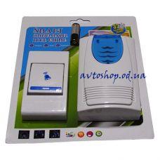 Беспроводной звонок Smart 9620DC
