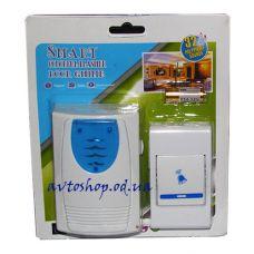 Беспроводной звонок Smart 9802AC